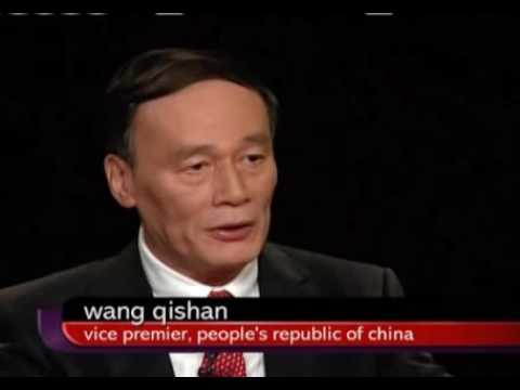 Charlie Rose Intimate interview with Wang QiShan 王岐山 Timothy Geither