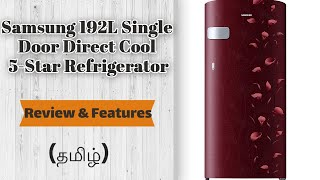 Samsung 192L Single Door Direct Cool 5-Star Refrigerator Review