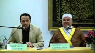 Dr. Ratib Nabulsi - Pt.1/9 - Reflexions sur la foi - Arabe-Français