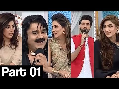 Eid Milan Show - Eid Day 1 - Part 1 | Aplus Eid Special Transmission