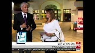 مال وأعمال | لقاء مع وجدي سعد عضو اتحاد مستثمري جنوب سيناء