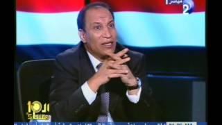 احمد عبد الجواد مدير مكافحة النشاط الارهابى بالامن الوطنى سابقا : هذا ما دار بينى وبين خيرت الشاطر