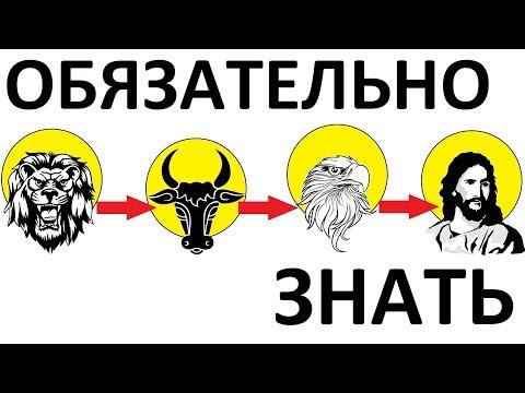 Смысл священных животных