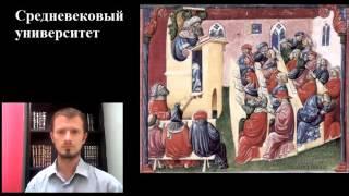 Бецалэль Ариэли. Эзотерическая традиция. Урок 7
