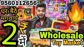 Wholesale Toy Market Cheapest Toy Market | Helicopter,Car,Robert | Sadar Bazar in Delhi