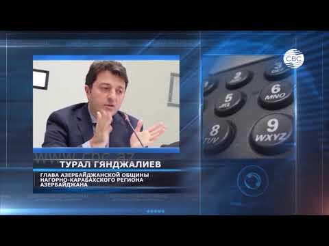 Министр иностранных дел Армении искажает формат урегулирования карабахского конфликта