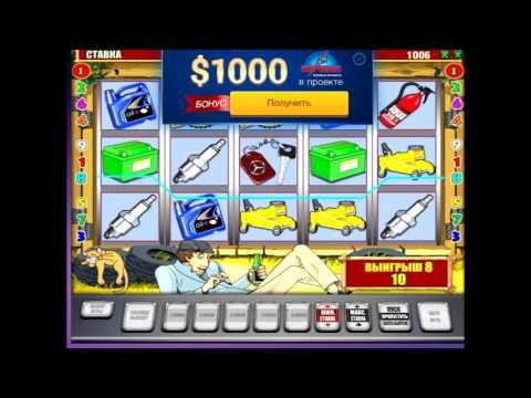 Мобильное казино играть