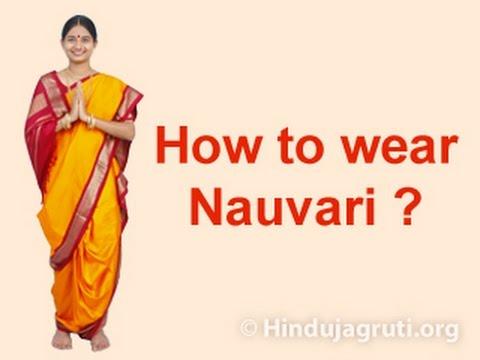 How to wear Nau gajaki (Nauvari) saree  ?