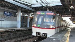 駅名変更目前の京急本線「花月園前駅」&「仲木戸駅」 通過電車いろいろ