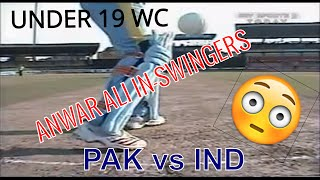 Jeet Ki Lagan Pakistan Cricket Team - Anwar Ali vs India U19 World Cup Cricket Match
