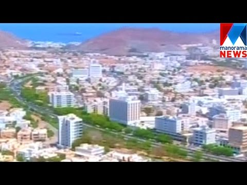 Oman visa salary limit  | Manorama News
