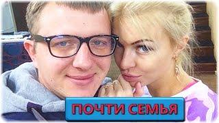 Дом-2 Последние Новости на 8 ноября Раньше Эфиров (8.11.2015)