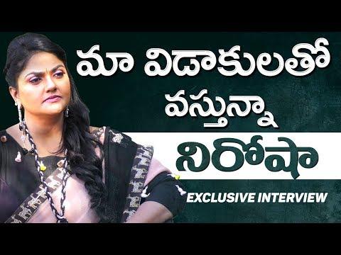 Tollywood Actress Nirosha Full  On SumanTvAntanijamecheptanu