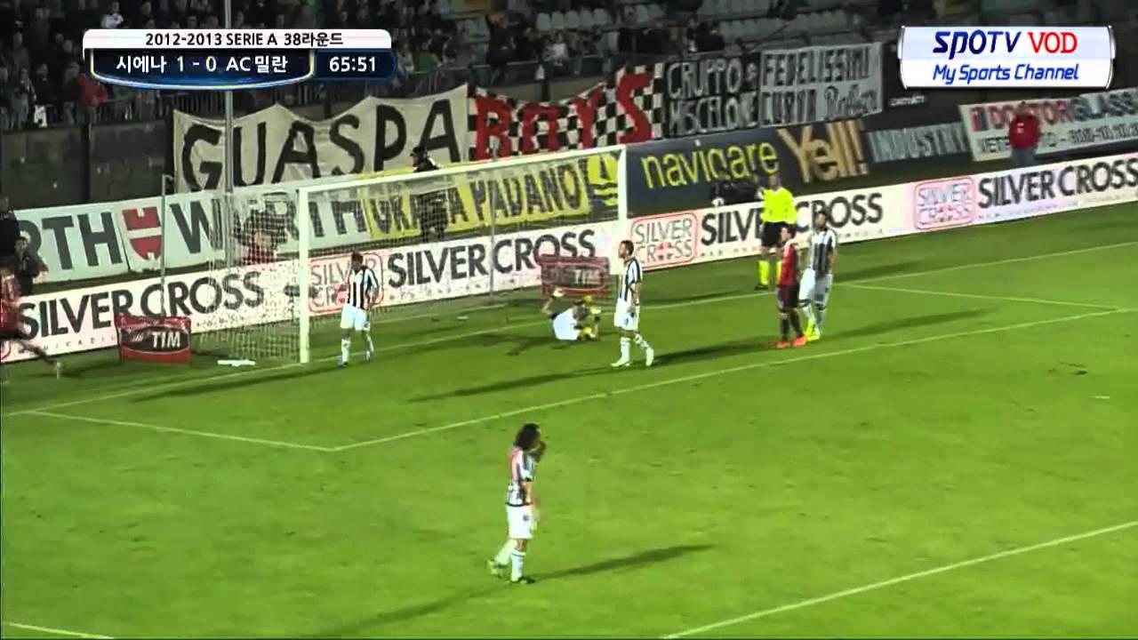 [Serie-A] 시에나 vs AC밀란 경기 하이라이트 (05.20)