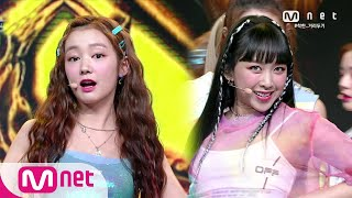 KPOP TV Show M COUNTDOWN 200611 EP 669