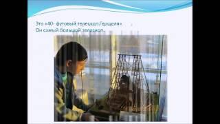 видео Экскурсия для школьников в Планетарий: музей Урании