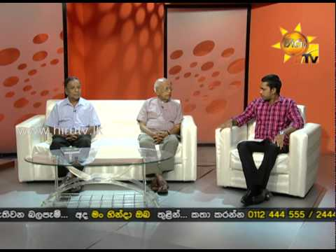 Hiru TV Morning Show EP 538 | 2014-07-23