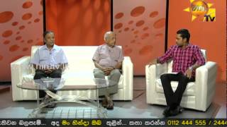Hiru TV Morning Show EP 538