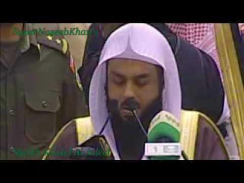 MP3 HIZB KHALID AL-JALIL TÉLÉCHARGER GRATUIT 60