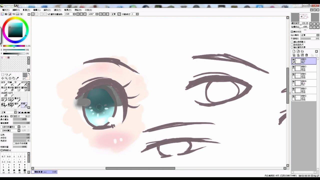 [巴斯實況]sai眼睛上色教學 - YouTube
