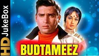 Budtameez (1966)   Full Video Songs Jukebox   Shammi Kapoor, Sadhana, Laxmi Chhaya