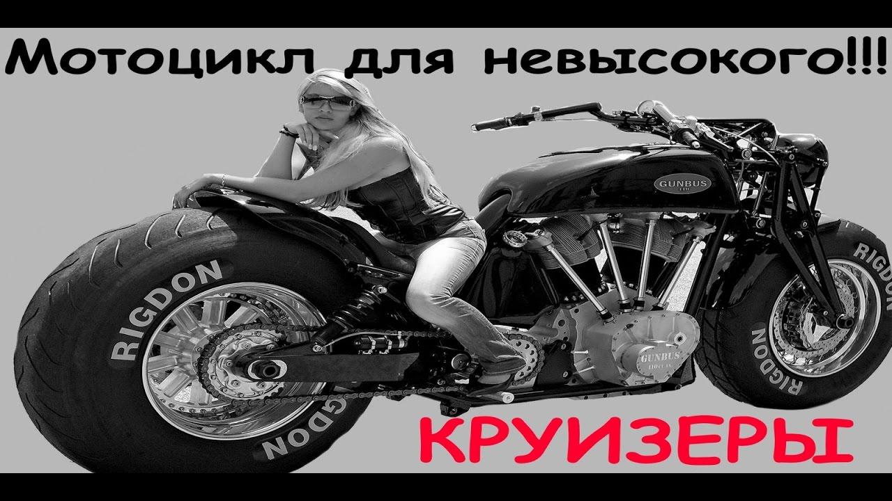 Частные объявления о продаже мотоциклов в беларуси. Новые и с пробегом от частных лиц и от салонов. Здесь вы сможете быстро купить или продать свой мотоцикл и узнать. Honda gold wing gl1800 navi airbag видео ▷.