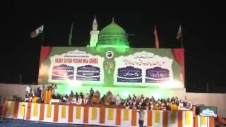 Kon Hai Gazi E Millat Syed Hashmi Miya Ashrafi Ul Jilani (Must Watch And Share) (Rno.18)