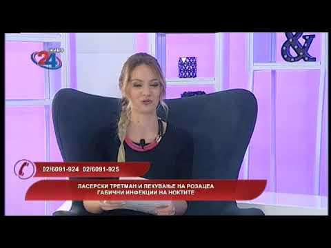 3-Македонија денес - 23 01 2017