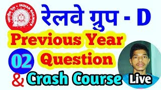 Railway Group-D // Previous Year Question With Solution //Crash Course :-SahuG Manish🔥🔥