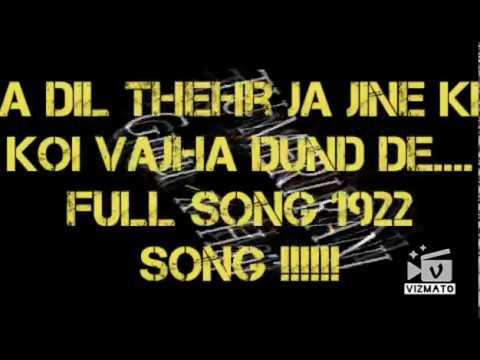 1922 Now|Song.......