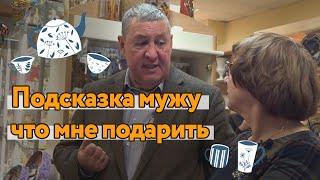 видео Роспись фарфора.