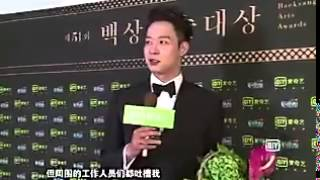 IQIYI Interview with Park Yoochun in 51st Baeksang Arts Awards
