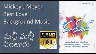 Mukunda Full HD Movie BGM| Starring Varun Tej, Pooja Hegde