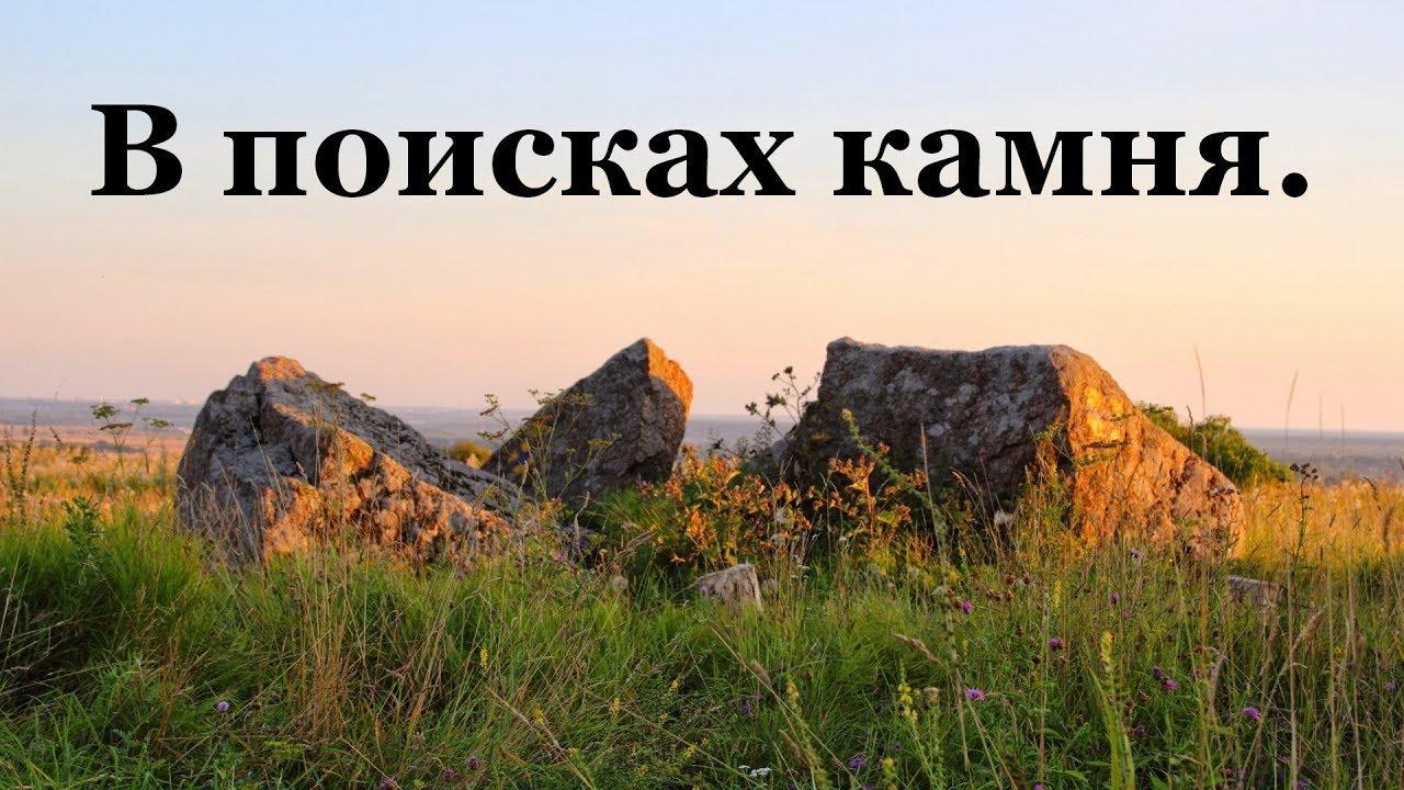 Лангерево, Ломоносовский район, (СПб) продам УЧАСТОК 12 соток .