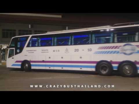 สมบัติทัวร์ (กรุงเทพ-ขอนแก่น) Sombat Tour (BKK-Khonkaen) Supreme Class2