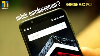 Baixar Zenfone Max Pro Review in Tamil Today Tech