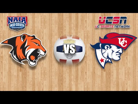 University of the Cumberlands - Volleyball vs. Georgetown College 2016