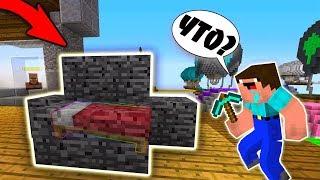 БЕДРОК НА БЕД ВАРСЕ?! САМАЯ ЛУЧШАЯ ЗАЩИТА! КРОВАТЬ ИЗ БЕДРОКА! - (Minecraft - Bed Wars)