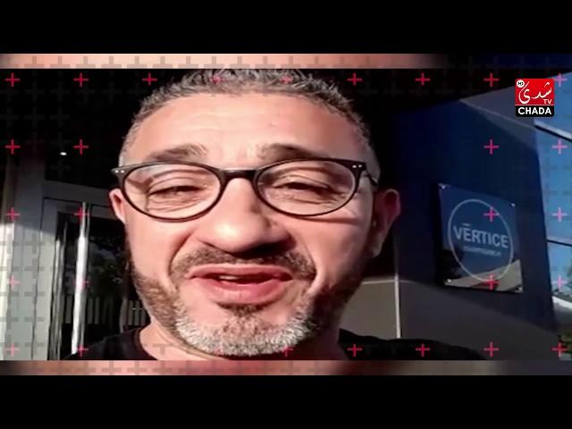 Said Senhaji (vidéo de soutien)