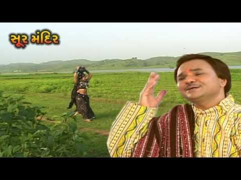 બંસરી - પાર્ટ ૧ | Bansari - Part 1 | Gujarati Bhajan  | Hemant Chauhan