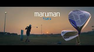 [마루망]마루망SG TV광고(여) 60s