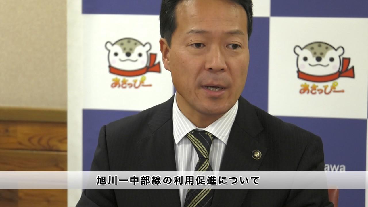 西川将人市長11月定例記者会見(...