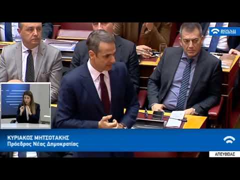 Παρέμβαση Κυριάκου Μητσοτάκη στη συζήτηση για τη Συνταγματική Αναθεώρηση