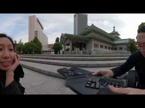 360 VR ERIC KIM EQUIPMENT: What's in My Bag Tokyo Edition / LUMIX G9 Pro + THINKTANK Perception 15