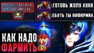 600 КРИПОВ ЗА 30 МИНУТ - ТОП ФАРМЕР НА ЛУНЕ!!!