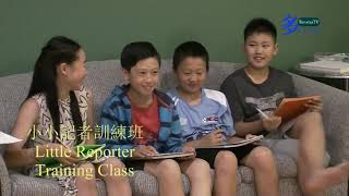 #2015, #littlereporter, #小小記者, #trainingclass, #訓練班