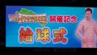 2016年8月27日 川崎フロンターレ VS 柏レイソル at 等々力陸上競技場 噂...