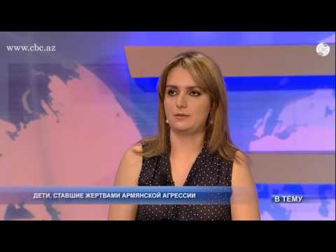 Дети, ставшие жертвами армянской агресии