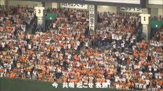 【歌詞付き】読売ジャイアンツ 長野 久義 応援歌 thumbnail
