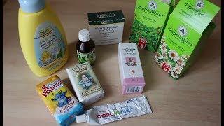Аптечные Средства для Красоты ♡